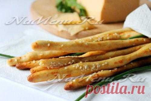 Гриссини с сыром и кунжутом