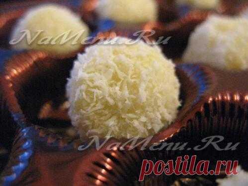 """Рецепт конфет """"Рафаэлло"""""""