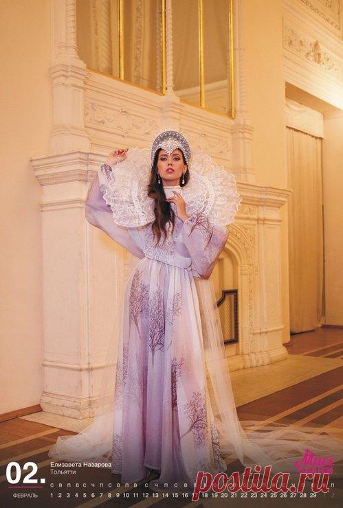 Календарь от участниц конкурса «Мисс Русское Радио» | МОЗАИКА ИНТЕРНЕТА | Яндекс Дзен