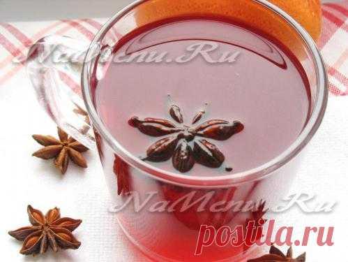 Фруктовый чай с пряностями