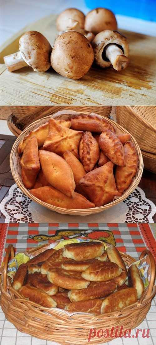 Пирожки со свежими шампиньонами