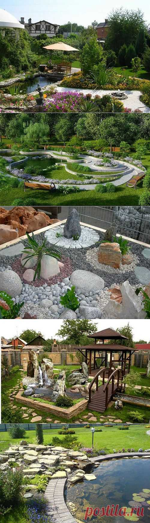 Landscaping | our cozy house