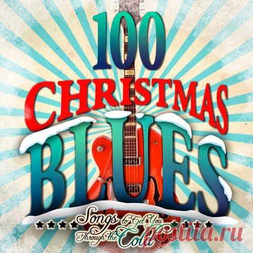 100 Christmas Blues (Mp3) Исполнитель: Varied ArtistНазвание: 100 Christmas BluesГод выхода: 2016Жанр: BluesКоличество треков: 100Формат | Качество: MP3 | 320 kbpsВремя звучания: 04:57:27 Размер: 712 MBTracklist:01. Cousin Joe - I Saw Mommy Kissing Santa Claus02. Johnny Moore's Three Blazers - Merry Christmas Baby03. Sugar