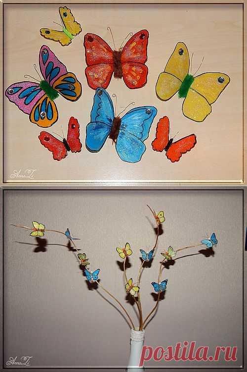 Бабочки..