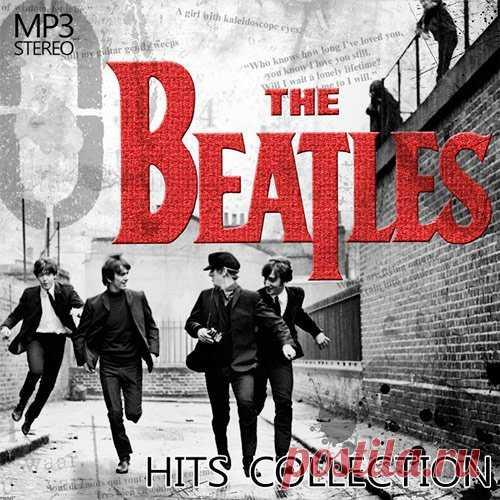 The Beatles - Hits Collection (2015) Mp3 Исполнитель: The BeatlesНазвание: Hits CollectionГод выхода: 2015Жанр: Rock, Pop, Rock'n'RollКоличество треков: 118Качество: mp3   320 kbpsВремя звучания: 06:58:38Размер: 957 MB (+3%) TrackList:01. The Beatles - Ain't She Sweet (Mono)02. The Beatles - Auckland To Bob Rogers03. The Beatles - George