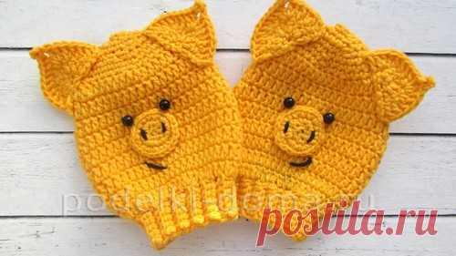 Поросята-вязаные варежки-царапки для малышей
