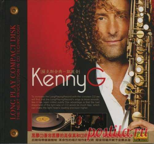 Kenny G - The LDCD Collection (2005) FLAC Artist: Kenny GTitle Of Album: The LDCD CollectionYear Of Release: 2005Label (Catalog#): GLPCD-018Country: United StatesGenre: Smooth Jazz, Adult Contemporary, Easy ListeningQuality: FLAC (*tracks,cue,log,scans)Bitrate: LosslessTime: 67:57Full Size: 698 mbTrackList:01. Going Home 0:05:34.7002.