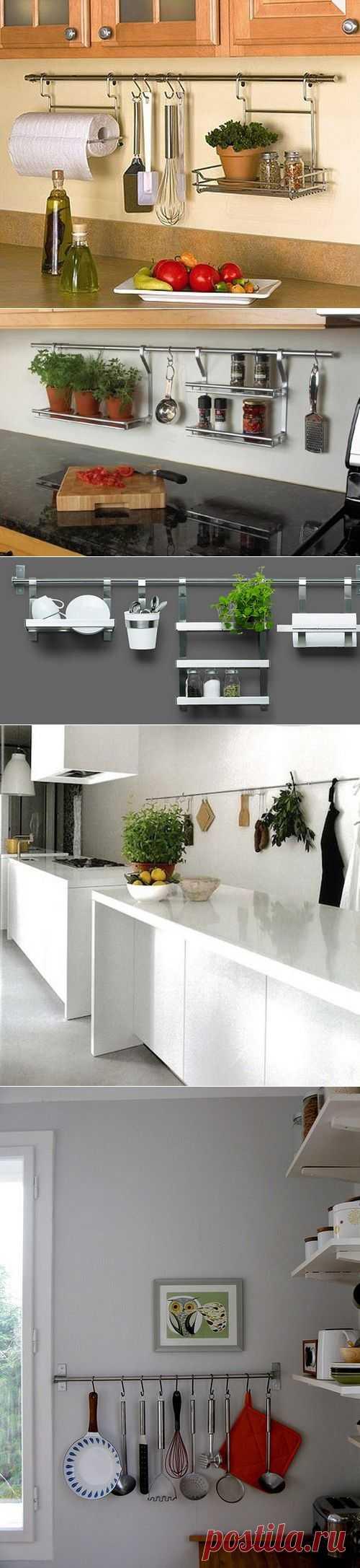 Рейлинги для кухни – удобство и комфорт для каждой хозяйки.