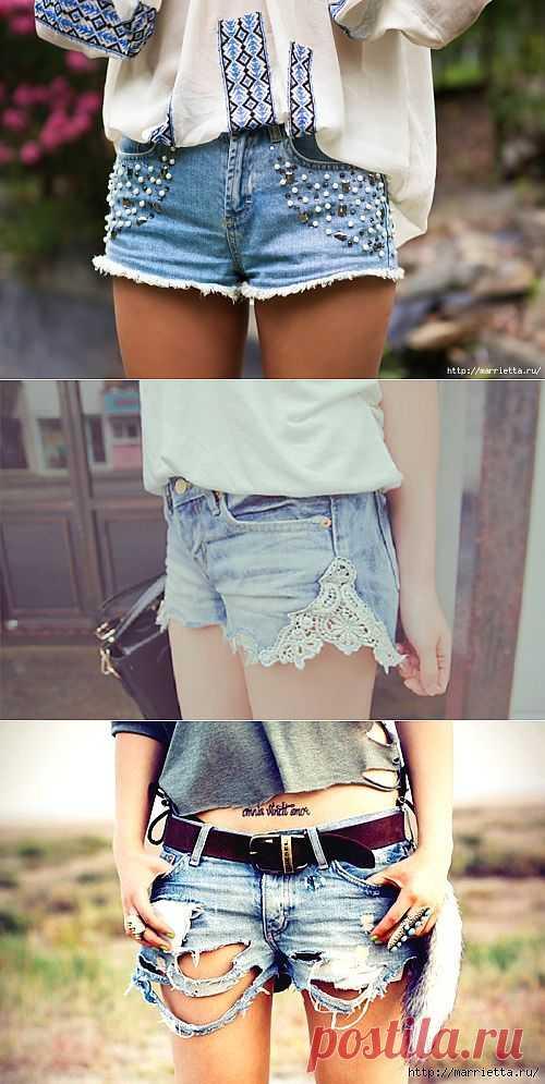 Шорты из джинсов, переделка и модное украшение!