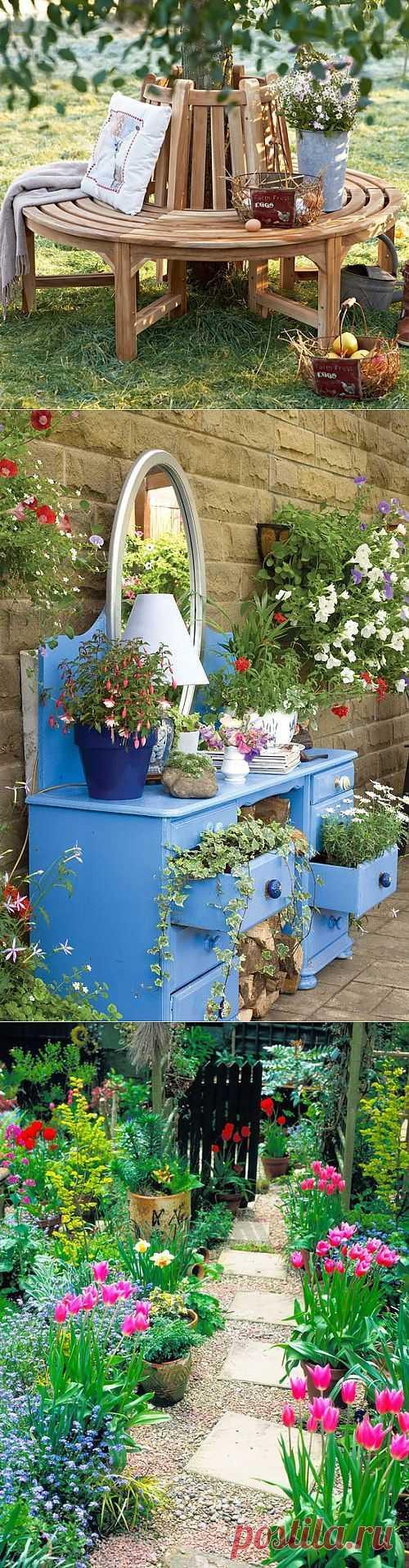 :)\сад, как удовольствие и подарок. Здесь можно говорить только о любви.