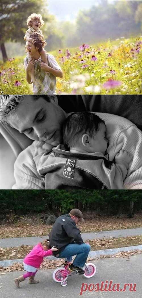 Папы с детьми – как это красиво