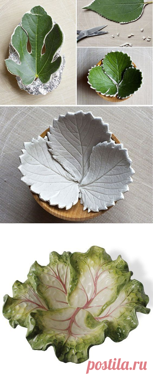 Интересные вазочки из листьев — Сделай сам, идеи для творчества - DIY Ideas