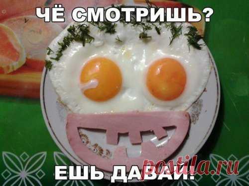 прикольные фото пьяных баб - 70 тыс. картинок - Поиск Mail.Ru