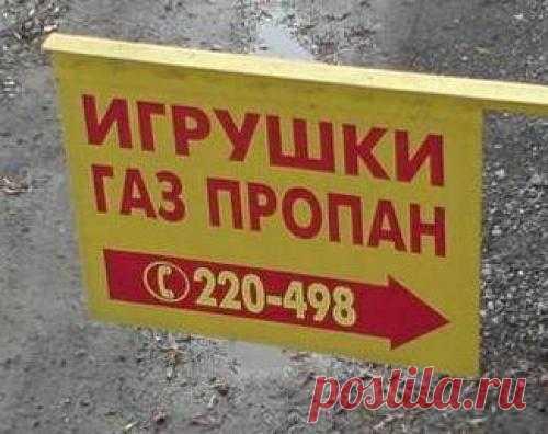"""Добро пожаловать в """"Детский мир""""!"""