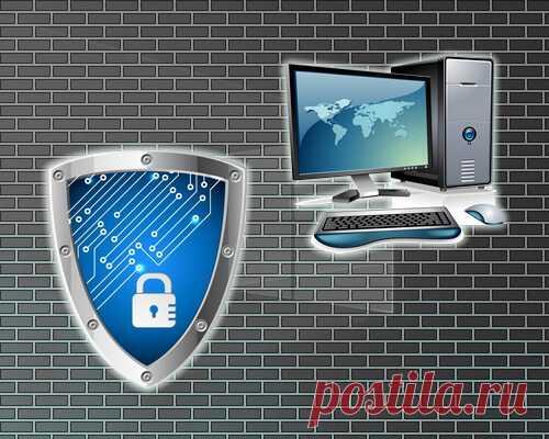 Эффективные способы защиты компьютера от вирусов.