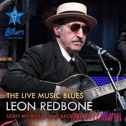Leon Redbon - The Live Music Blues (2020) Mp3 Leon Redbon - О нём мало что было известно. Говорили, что даже его собственный продюсер не знает его домашний адрес. Был одной из самых таинственных фигур в современной музыке. Легко узнаваемый по шляпе, темным очкам и галстуку Леон Редбоун певец и гитарист в стиле джаз канадец с армянскими корнями