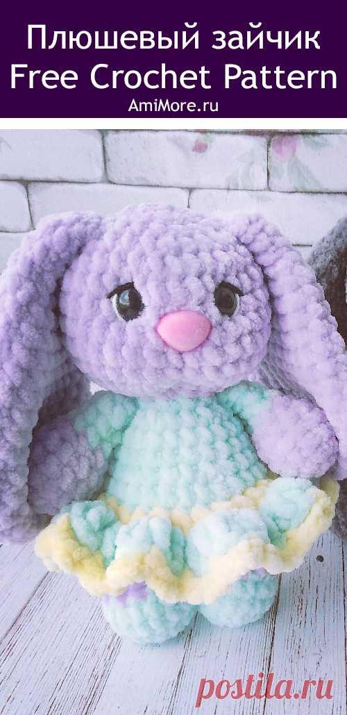PDF Плюшевый зайчик крючком. FREE crochet pattern; Аmigurumi animal patterns. Амигуруми схемы и описания на русском. Вязаные игрушки и поделки своими руками #amimore - заяц из плюшевой пряжи, плюшевый зайчик, кролик, зайчонок, зайка из плюшевой пряжи, крольчонок.