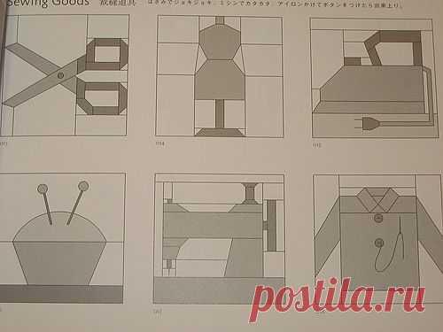 Портновские шаблоны для пэчворка / Пэчворк / Модный сайт о стильной переделке одежды и интерьера