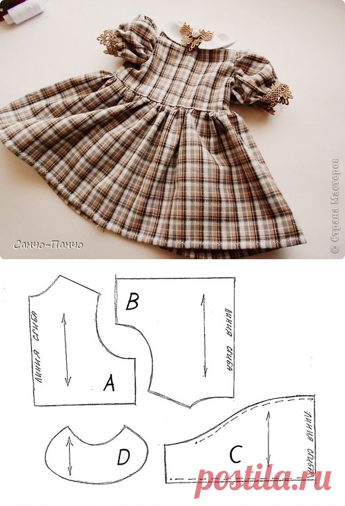 Одежда для кукол и Тильд - Страница 8 - Форум