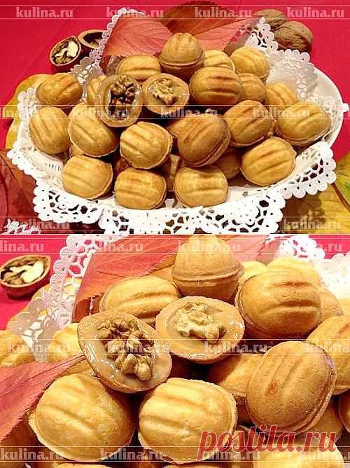 Печенье орешки – рецепт приготовления с фото от Kulina.Ru