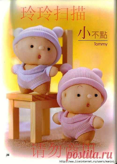 Куклы из носочков.
