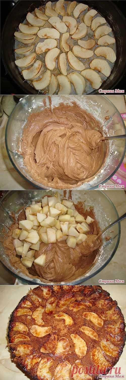 Шоколадный пирог с яблоками. Рассыпчатый, нежный и очень шоколадный: Домашнее хозяйство - Страна Мам