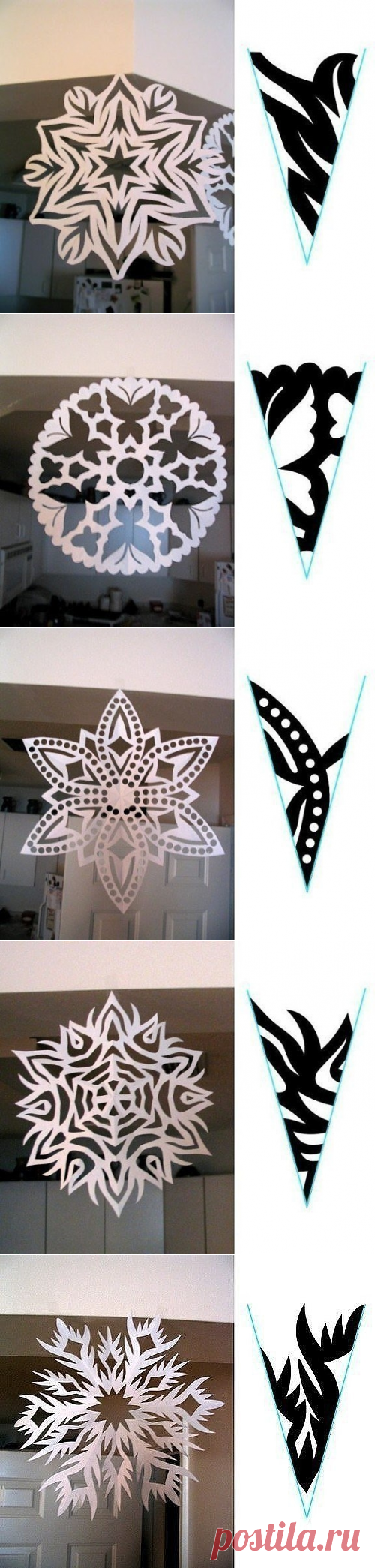 Beautiful snowflakes from paper the hands