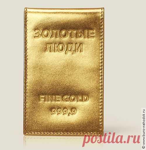 Золотые люди / Аксессуары (не украшения) / Модный сайт о стильной переделке одежды и интерьера