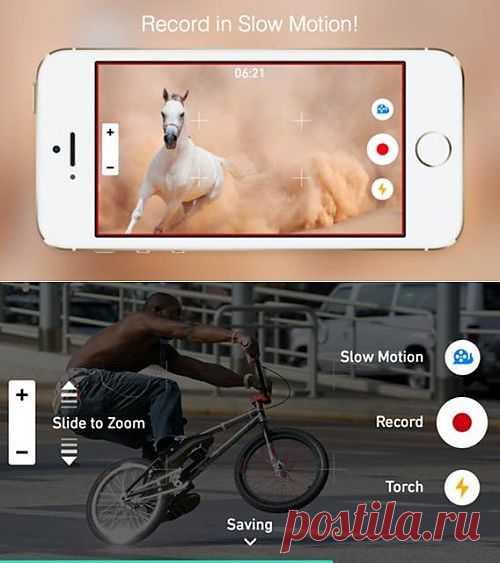 Как записывать видео slo-mo на любом iOS7-устройстве — MacRadar