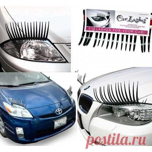 Реснички на фары: женственные глазки машинке!:) Стоят около 200 рублей