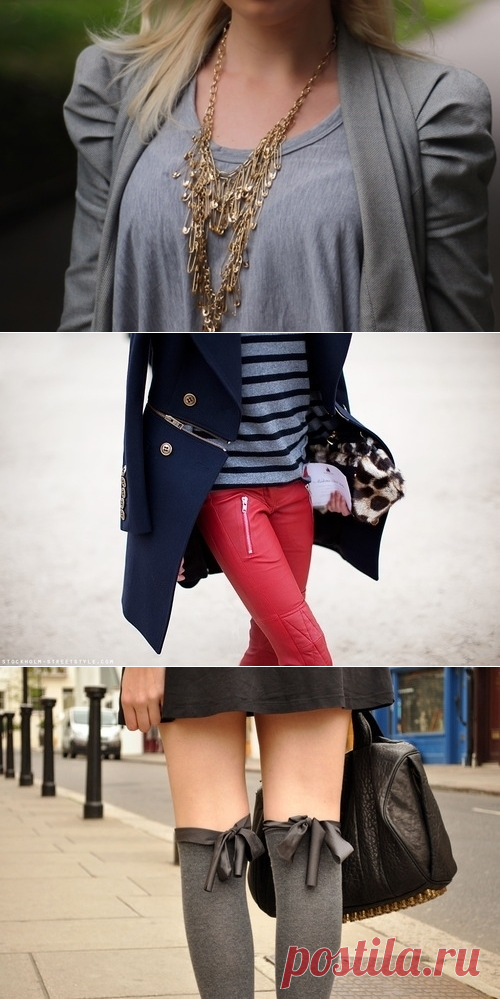 ДЕТАЛИ -  Street Style !!!