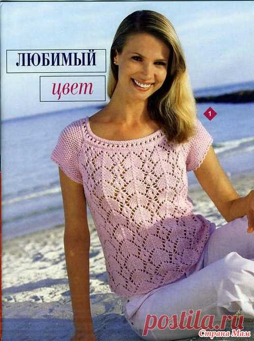 Топик для любимой кумушки - Вязание - Страна Мам