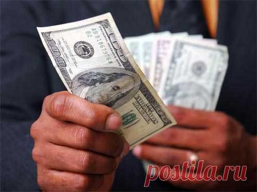 Приметы, чтобы деньги водились Вовсе времена люди боялись бедности ивсячески пытались избежать финансовых трудностей. Спомощью примет высможете достичь богатства инавсегда забыть оденежных проблемах.