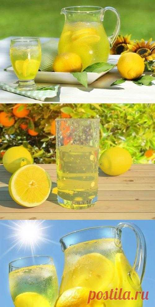 We cook home-made lemonade – the most \