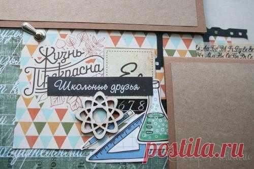 Альбом выпускнику начальной школы :: ScrapPortal.Ru