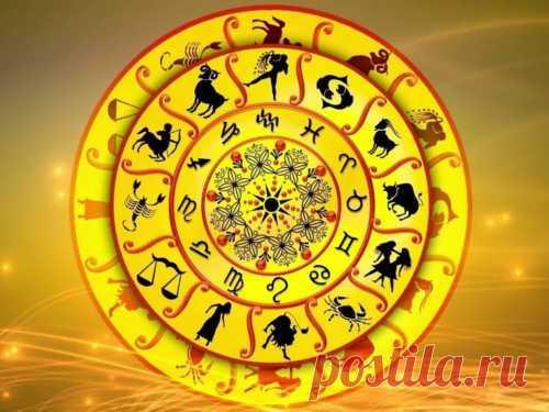Осеннее равноденствие 22сентября 2020года: как подготовиться поЗнаку Зодиака День осеннего равноденствия— начало астрологической осени. Прогнозы астрологов помогут подготовиться кэтому знаковому дню ипереступить новый рубеж без вреда для себя.