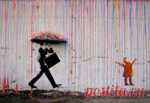 Interesting view of the artist of a difference between adults and children. Talented graffiti from Norway