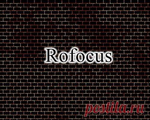 Rofocus — расширение Chrome для концентрации внимания и повышения производительности труда — Интернет-путь к успеху