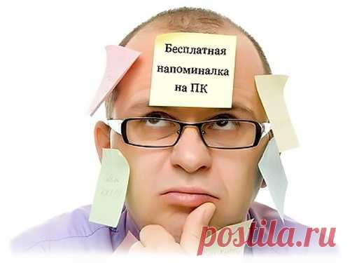 Дневник Babajka