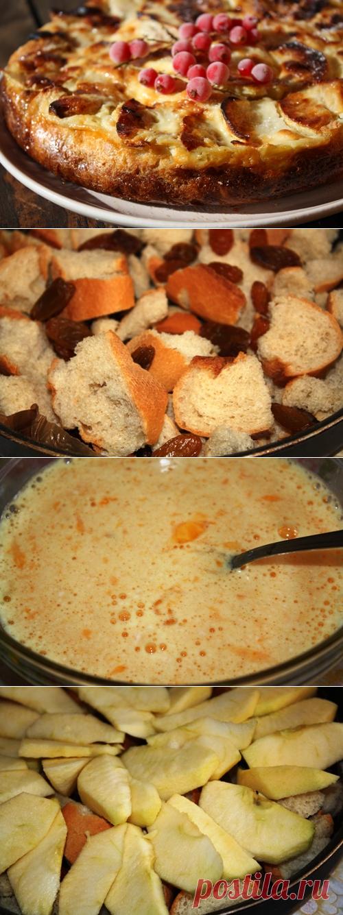 Запеканка из несвежего хлеба с изюмом и яблоками