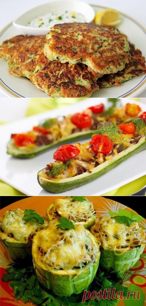 второе блюдо рецепт из кабачки фото