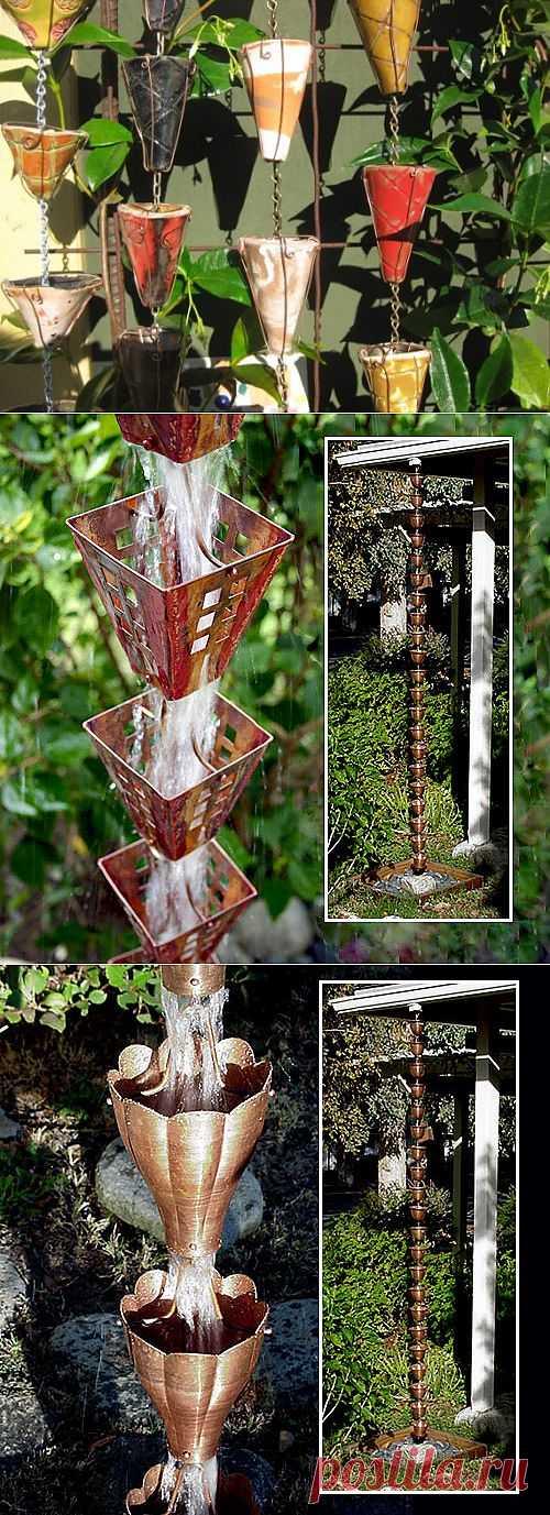 Дождевые цепи: декоративные водостоки | HandMade Idea