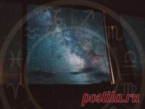 Астропрогноз надекабрь 2020 года Звезды ипланеты принимают постоянное участие вформировании событий нашей жизни. Астрологи рассказали нам отом, каким влияние ночных светил будет вдекабре. Первый месяц зимы станет довольно благоприятным.