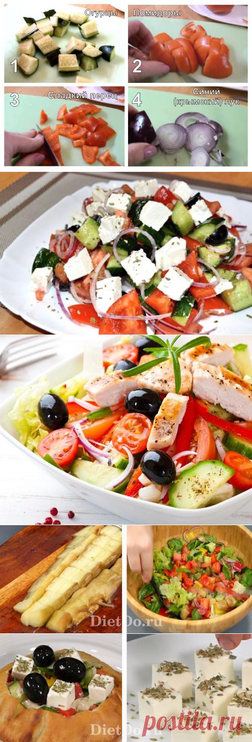 Греческий салат — 10 классических рецептов с пошаговым фото