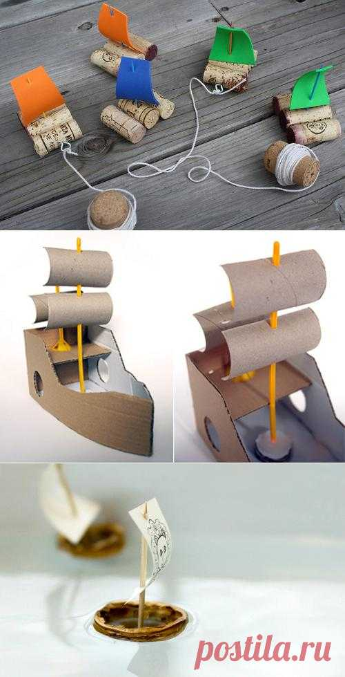 Как сделать кораблик своими руками.