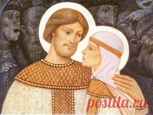 День Петра иФевронии 8июля 2018 года Супружеские пары, живущие похристианской религии, почитают святых Петра иФевронию, которые являются покровителями любви иверности. Ихистория любви служит примером для многих.