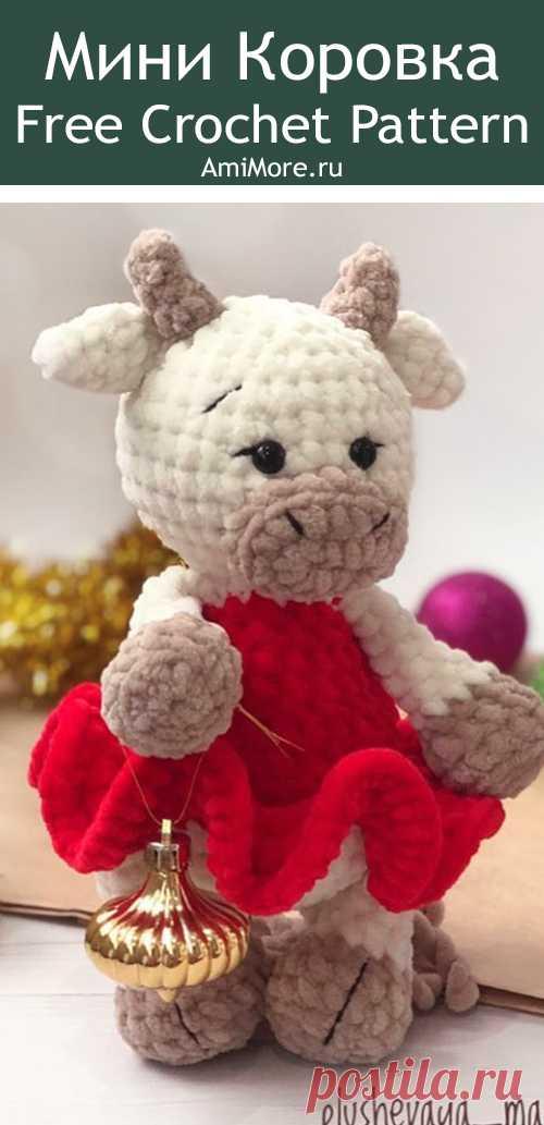 PDF Мини Коровка крючком. FREE crochet pattern; Аmigurumi animal patterns. Амигуруми схемы и описания на русском. Вязаные игрушки и поделки своими руками #amimore - плюшевая корова, коровка из плюшевой пряжи, телёнок, бык, бычок.