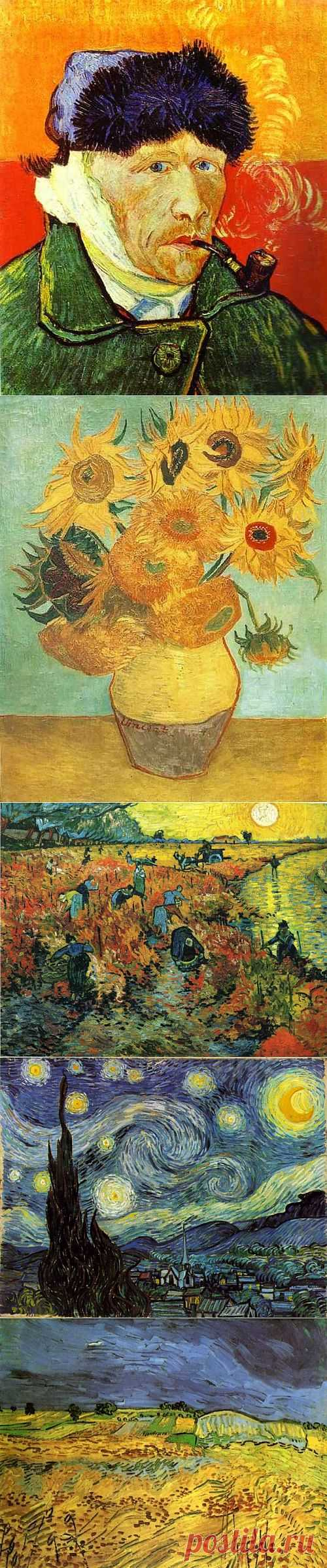 the early life and pre artists career of vincent van gogh Vincent van gogh's death occurred in the early morning of 29 july 1890, in his room at the auberge ravoux in the village of auvers-sur-oise in northern france the dutch painter was widely believed to have shot himself at the age of 37.