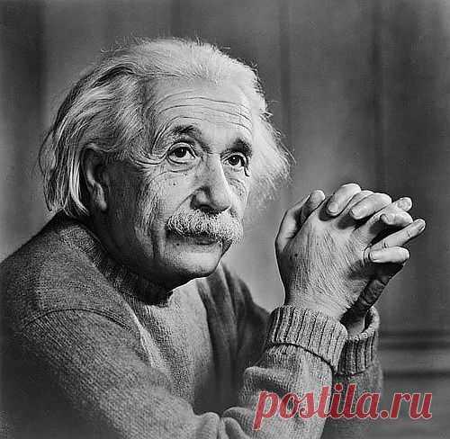 26.Единственный разумный способ обучать людей - это подавать им пример  27.Единственное, что может направить нас к благородным мыслям и поступкам, - это пример великих и нравственно чистых личностей  28.Жизнь отдельного человека имеет смысл лишь в той степени, насколько она помогает сделать жизни других людей красивее и благороднее. Жизнь священна; это, так сказать, верховная ценность, которой подчинены все прочие ценности