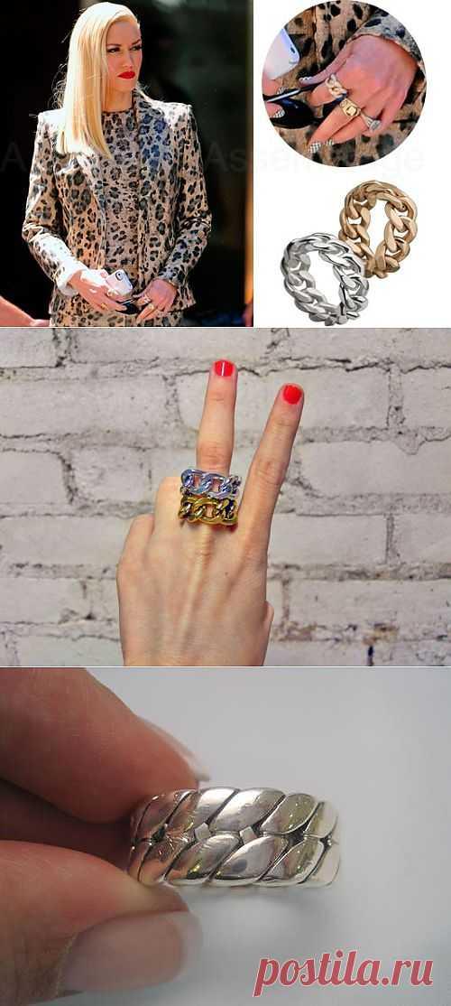 Цепочные кольца (трафик) / Украшения и бижутерия / Модный сайт о стильной переделке одежды и интерьера